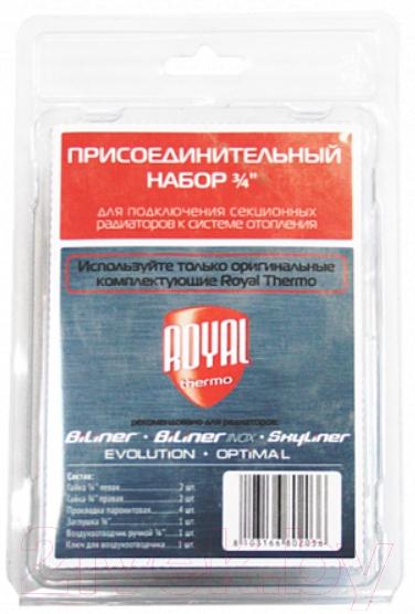 """Монтажный комплект для радиатора Royal Thermo Присоединительный набор 3/4"""""""