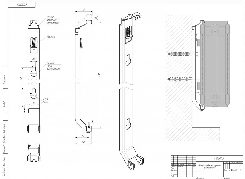 Крепление для стального радиатора G-module К15.3
