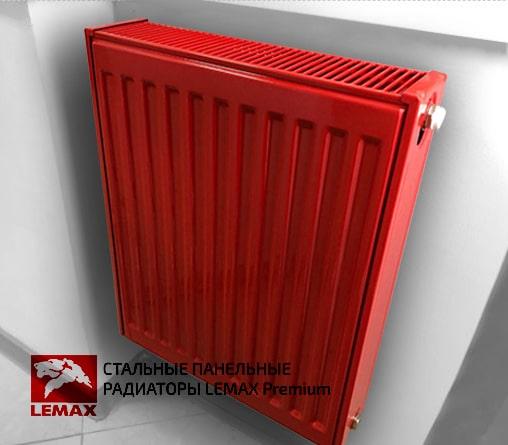 Радиатор стальной «LEMAX» Valve Compact 22 500х900